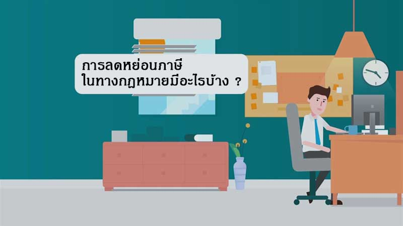 tax-Break-news-site